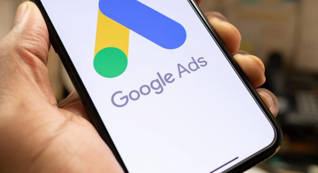 googel-ads